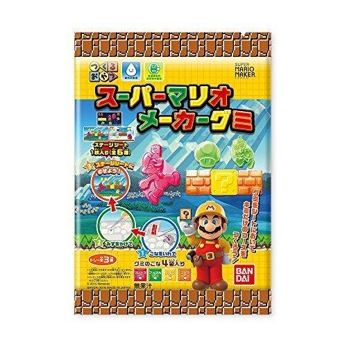 つくるおやつ スーパーマリオメーカーグミ 6個入 食玩・手作り菓子(スーパーマリオ),知育菓子,
