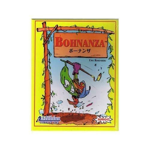 ボーナンザ 日本語版,カードゲーム,人気,小学生