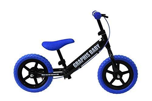GRAPHIS(グラフィス) 幼児用 ペダルなし自転車 GR-BABY (ブラックブルー),ペダルなし,自転車,