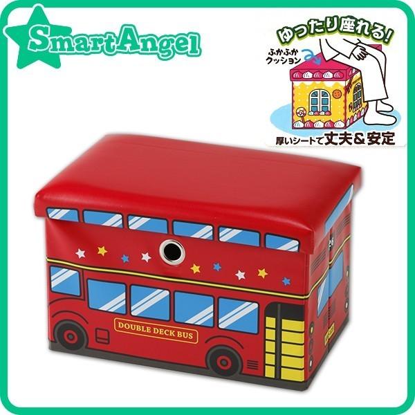 座れるおもちゃ箱 ダブルデッキバス|Smart Angel,出産祝い,西松屋,
