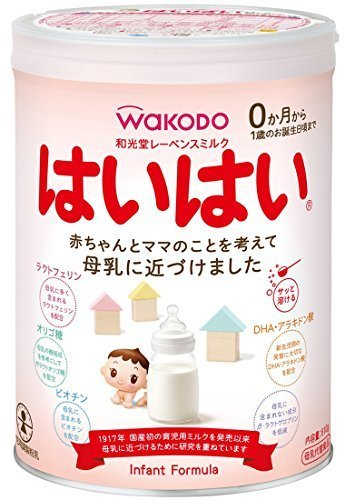 和光堂 レーベンスミルク はいはい810g,粉ミルク,おすすめ,
