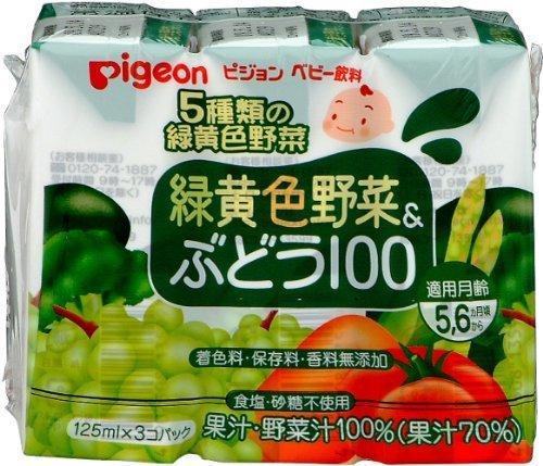 ピジョン 緑黄色野菜&ぶどう100 (125ml×3コパック)×4個,赤ちゃん,飲み物,