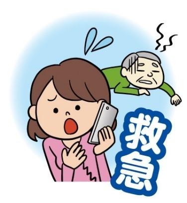 家族が病気だという119番通報している女性のイラスト,119番,スマートフォン,携帯電話