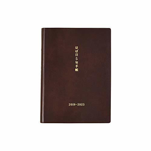 ほぼ日5年手帳 2019年〜2023年 A6サイズ,ことば,アルバム,
