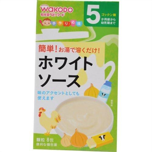 手作り応援 ホワイトソース 8包 5ヶ月頃から,離乳食,ホワイトソース,