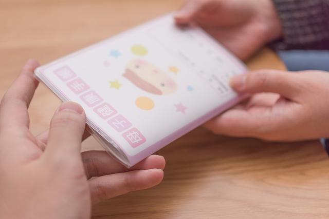 母子手帳,出産,入院,持ち物