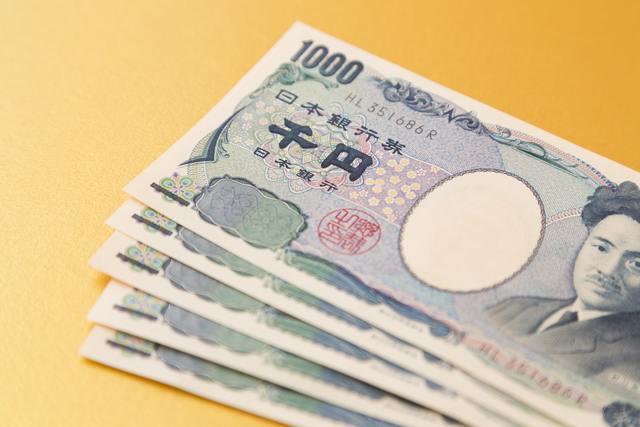 千円札,出産,入院,持ち物