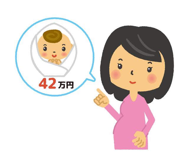 出産育児一時金42万円,出産,入院,持ち物