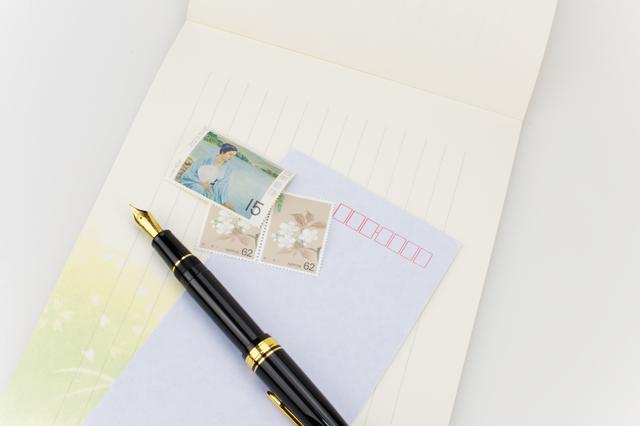 切手と便箋,出産,入院,持ち物