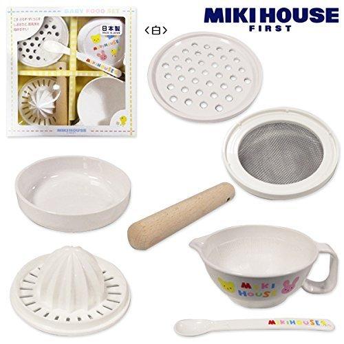 MIKIHOUSE FIRST【ミキハウスファースト】 ベビーフードセット(離乳食調理セット),離乳食,裏ごし,