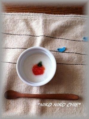トマトが可愛い!!初期トマトミルク粥,離乳食,ミルク,