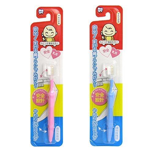 【キッズデザイン賞】曲がる歯ブラシbaby(2本セット/ピンク&ブルー)0~3歳用,赤ちゃん,歯ブラシ,