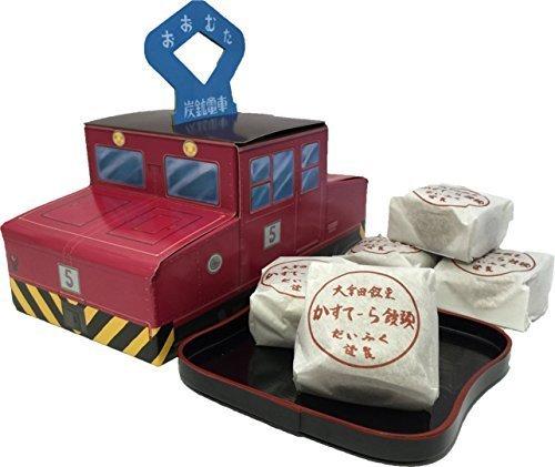 【世界遺産登録記念】限定!おおむた炭鉱電車パッケージ版【かすてら饅頭8個入り】,お菓子,パッケージ,