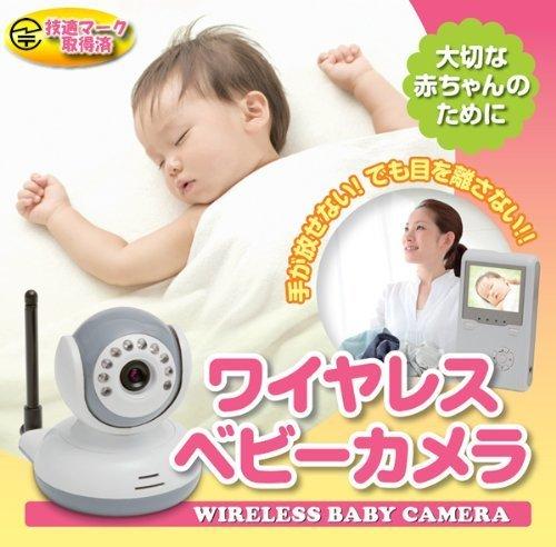 『双方向音声』&『ボイスオン』機能搭載ワイヤレスベビーカメラ 2way ベビーモニター (White&Gry),出産祝い,家電,