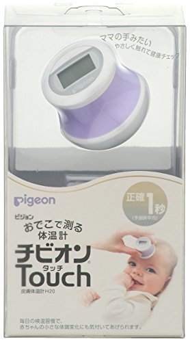 ピジョン おでこで測る体温計 チビオンTouch(タッチ),体温計,赤ちゃん,