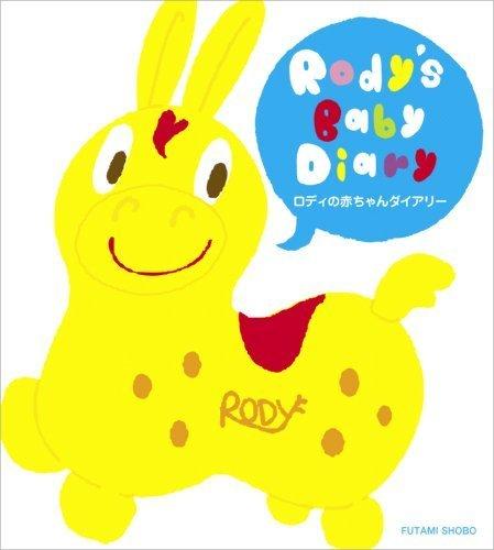 ロディの赤ちゃんダイアリー,赤ちゃんダイアリー,