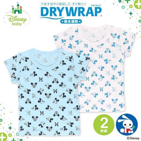 [DRY WRAP][ディズニー]2枚組半袖シャツ(ミッキー),子ども,肌着,おすすめ