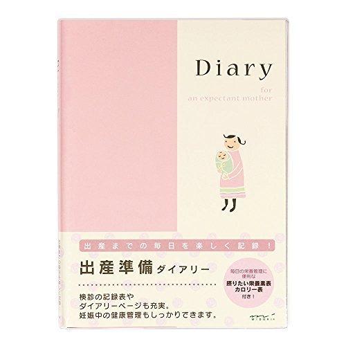デザインフィル 手帳 ミドリ HF ダイアリー 出産準備 A5,エコー写真,アルバム,