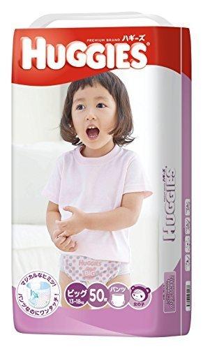 HUGGIES(ハギーズ) パンツ ビッグ 女の子用 (13~18kg) 50枚,おむつ,ビッグ,