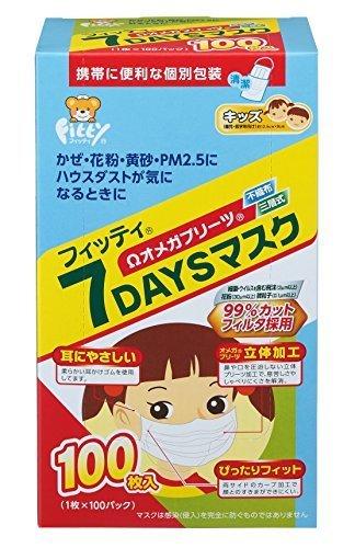 (PM2.5対応)フィッティ 7DAYSマスク キッズサイズ ホワイト 100枚入,子ども ,マスク,