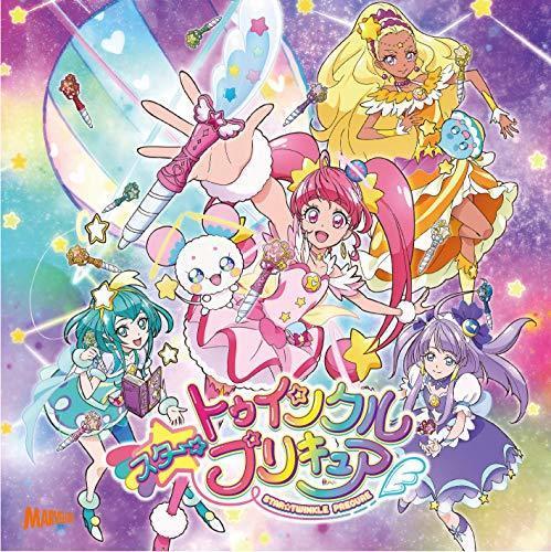 スター☆トゥインクルプリキュア主題歌シングル【CD+DVD】,スタートゥンクルプリキュア,おもちゃ,