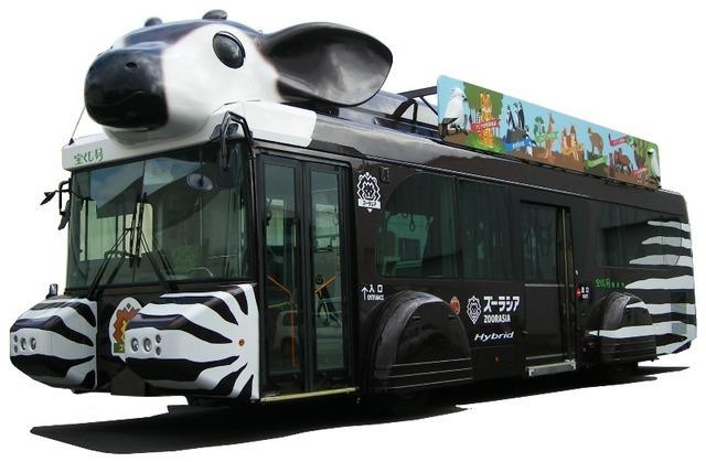 よこはま動物園ズーラシア オカピ型バス「ズッピ」,横浜,ズーラシア,サバンナ