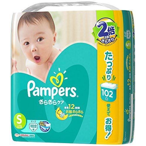 パンパース オムツ テープ さらさらケア S(4~8kg) 102枚,おむつ,