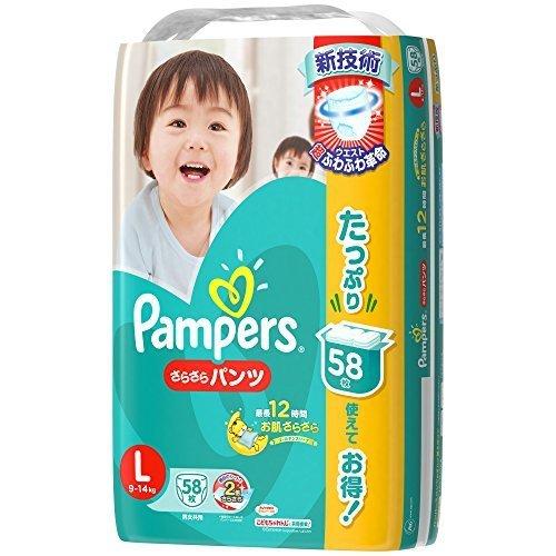 パンパース オムツ パンツ さらさらパンツ L(9~14kg) 58枚,おむつ,