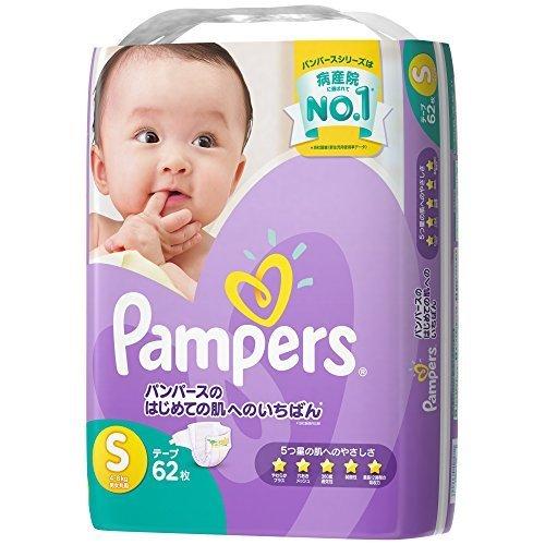 パンパース オムツ テープ はじめての肌へのいちばん S(4~8kg) 62枚,おむつ,
