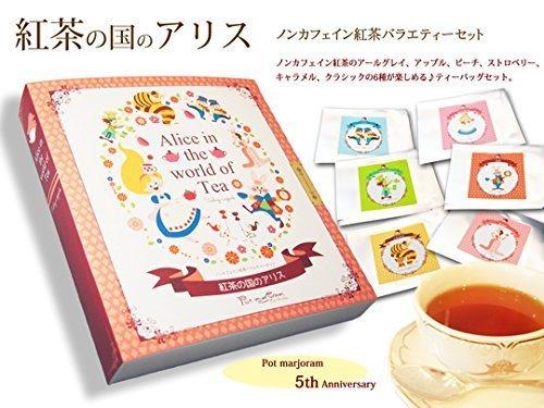 [紅茶の国のアリス]ノンカフェイン紅茶バラエティーティーバッグギフトセット/【ご出産祝い・内祝い・お誕生日祝い・プレゼントに♪】,内祝い,紅茶,