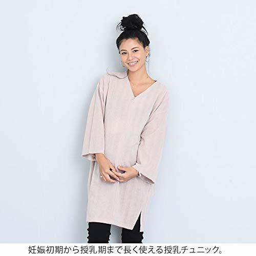 チョコア(CHOCOA) 授乳リラックスチュニック【マタニティ服/授乳服】81m44,授乳服,