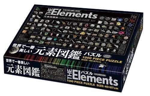 世界で一番美しい元素図鑑パズル ([バラエティ]),