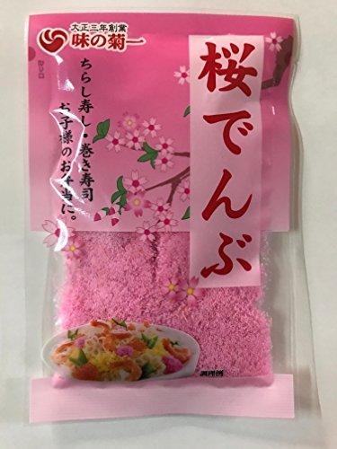 桜でんぶ30g ×5パック,お花見,おにぎり,