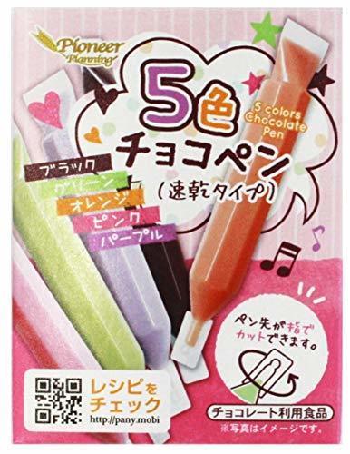 パイオニア企画 5色チョコペン(速乾タイプ) 10g×5本,花見,スイーツ,