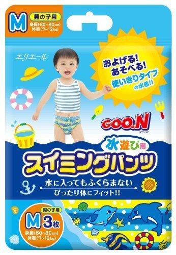 グーン スイミングパンツ Mサイズ(7~12kg) 男の子用 3枚,プール,持ち物,