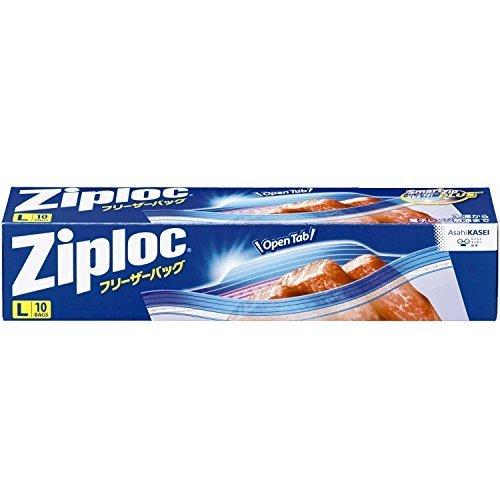 ジップロック フリーザーバッグ Lサイズ 10枚入 ジッパー付き保存袋 冷凍・解凍用 (縦27.3cm×横26.8cm),プール,持ち物,