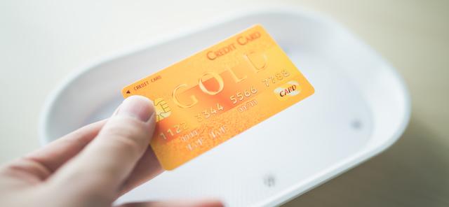 クレジットカード,入院費用,出産,