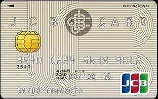 JCB一般カード,クレジットカード,人気,ママ