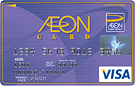 イオンカード(VISA),クレジットカード,人気,ママ