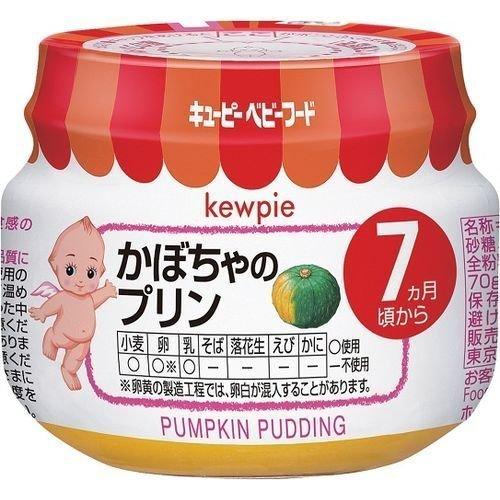 キューピー C-72 かぼちゃのプリン 70g,離乳食,卵,
