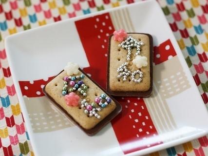 アラザン『令和』のチョコクッキー,令和,レシピ,スイーツ