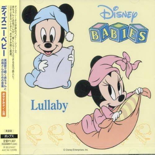 ディズニーベビー 英語歌で聴く赤ちゃんとお母さんのための音楽おやすみタイム用,妊娠中,胎教,