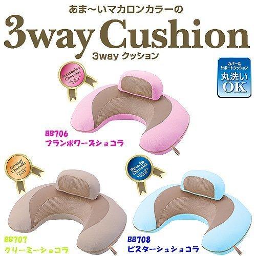 エールベベ マカロンをイメージしたオシャレでかわいい「3WAYクッション」 マカロン フランボワーズショコラ(ピンク) BB706,授乳,クッション,人気