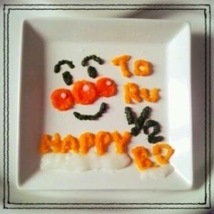 ハーフバースデーに☆アンパンマン粥,離乳食,かぼちゃ,