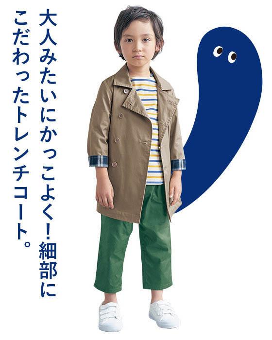 ベルメゾン(BELLE MAISON)のジータ(GITA)を着た男の子,プチプラ,子供服,