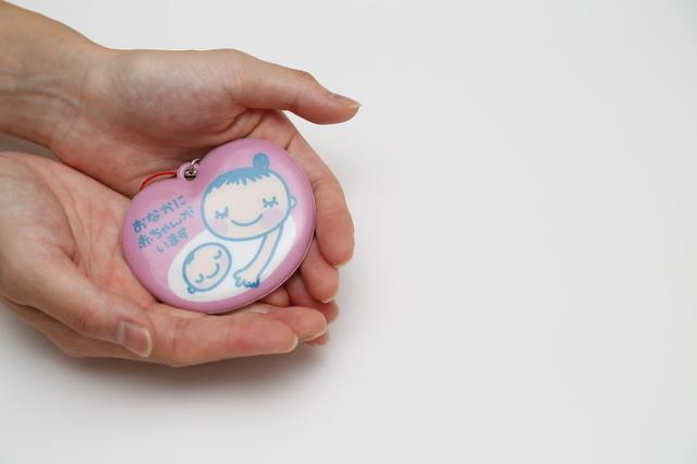 マタニティマーク,妊婦検診,費用,頻度