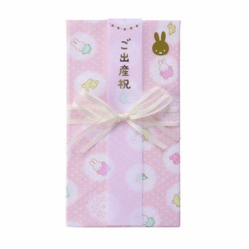 マルアイ ミッフィー ガーゼハンカチ金封 ピンク キ-MY10P,出産祝い,封筒,
