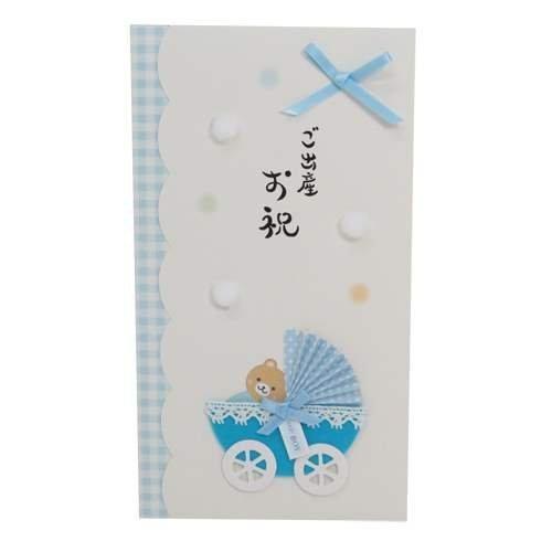 [のし袋]祝儀袋/出産祝い アクティブコーポレーション お祝い袋 出産お祝い 文具 通販,出産祝い,封筒,