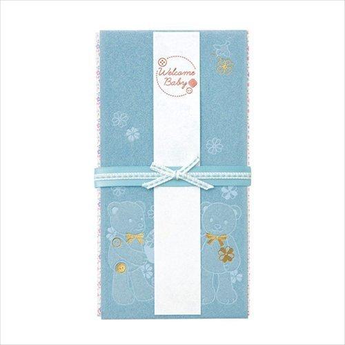 ミドリ 金封 出産祝 タオル柄 水色 25255006,出産祝い,封筒,