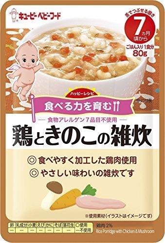 キユーピー ハッピーレシピ 鶏ときのこの雑炊 7ヶ月頃から×12個,離乳食,ささみ,